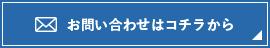 株式会社 日洋工業